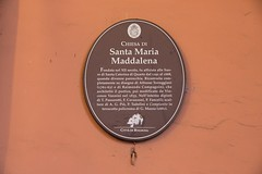 IMGP6108 (hlavaty85) Tags: boloňa bologna chiesa santa maria maddalena chuch kostel mary marie