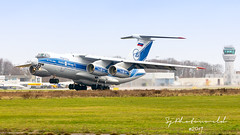Volga Dnepr Airlines Iljushin IL76 RA-76951_ehbk20191223_Flickr (SjPhotoworld) Tags: netherlands holland maastricht beek nederland heavy freight jumbo freighter mst zp il76 ehbk ilyushin maastrichtaachenairport canon airplane airport ramp outdoor aircraft aviation transport airline vehicle departure challenge airliner cargoramp travel sky building tower plane nose big engine rotation airlines takeoff airliners rotate planespotting avgeek volgadnepr vda ra76951