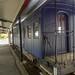 Wooden Rail Car