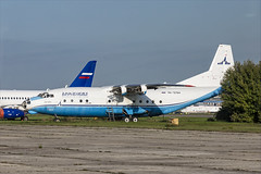 Antonov An-12BK - 01 (NickJ 1972) Tags: maks zhukovsky airshow 2019 aviation antonov an12 cub ra12194