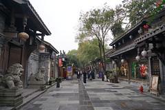 Chengdu, China, November 2019