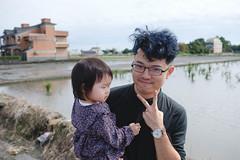 20191222-DSCF6424 (YuChen Chang) Tags: taiwan yilan 宜蘭 三星 fuji fujifilm xt2 xf23mmf2