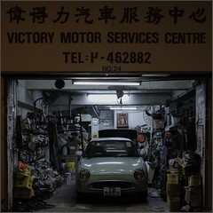 """Little Turquoise Car"" Sai Ying Pun, Hong Kong, China (December 2019) (Kommie) Tags: sai ying pun hong kong china night low light street photography fujifilm xt3 fujinon 23mm f14 r"