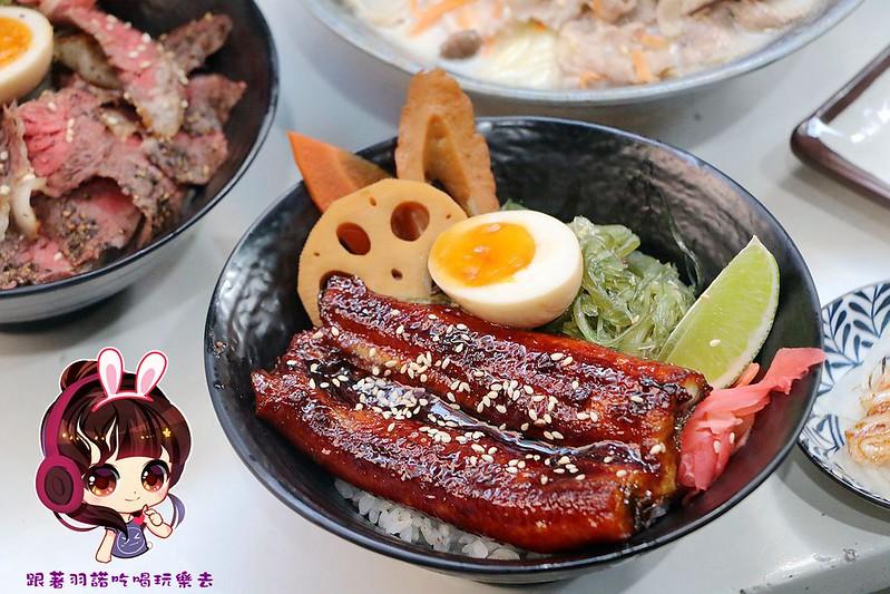 潮丼日式定食-丼飯104