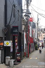 Tokyo - Shibuya (CATDvd) Tags: nikond7500 日本国 日本 stateofjapan nippon niponkoku nihonkoku nihon japón japó japan estatdeljapó estadodeljapón catdvd davidcomas httpwwwdavidcomasnet httpwwwflickrcomphotoscatdvd july2019 kantōregion kantōchihō regiódekantō regióndekantō 関東地方 tokio tōkyō tokyometropolis tōkyōto tòquio 東京 東京都 shibuya shibuyaku 渋谷区 architecture arquitectura building edifici edificio flickrtravelaward aasia
