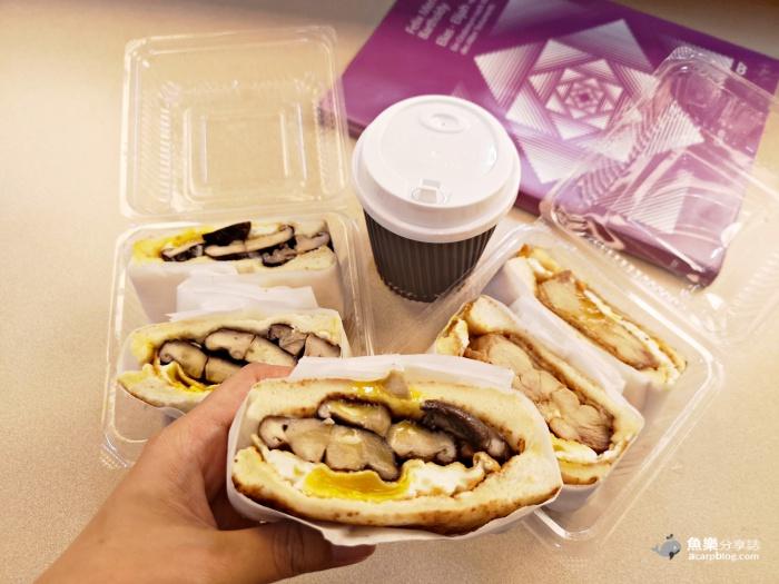 【台北中山】良粟商號 行天宮站排隊早午餐 爆漿半熟蛋碳烤吐司 @魚樂分享誌