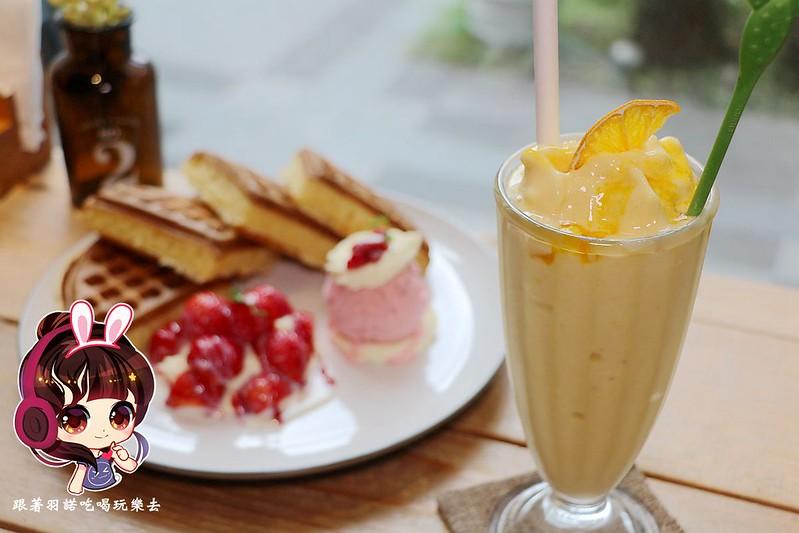Moi Cafe 仁愛店093