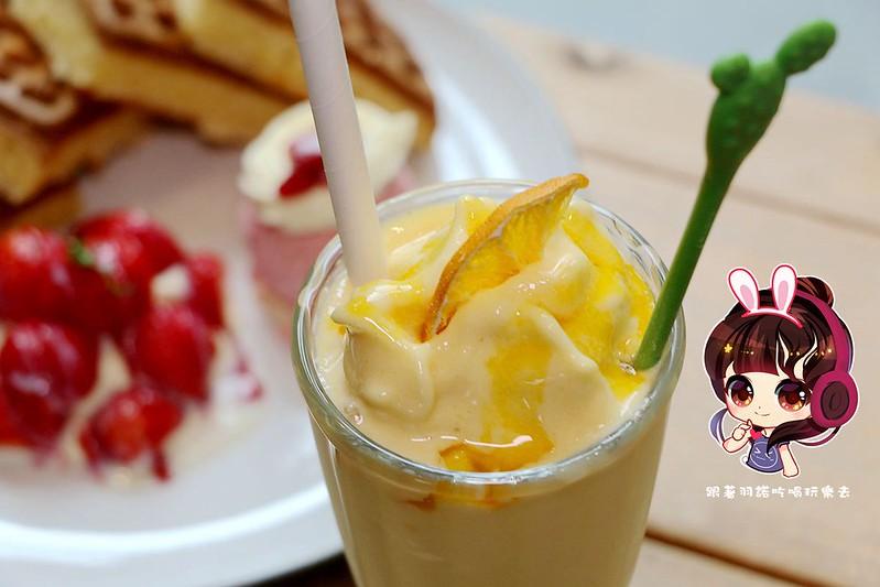Moi Cafe 仁愛店089