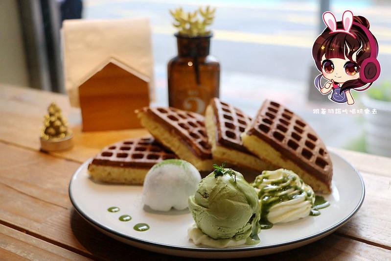 Moi Cafe 仁愛店032