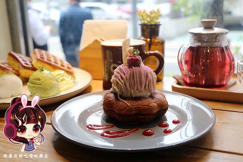 Moi Cafe 仁愛店047