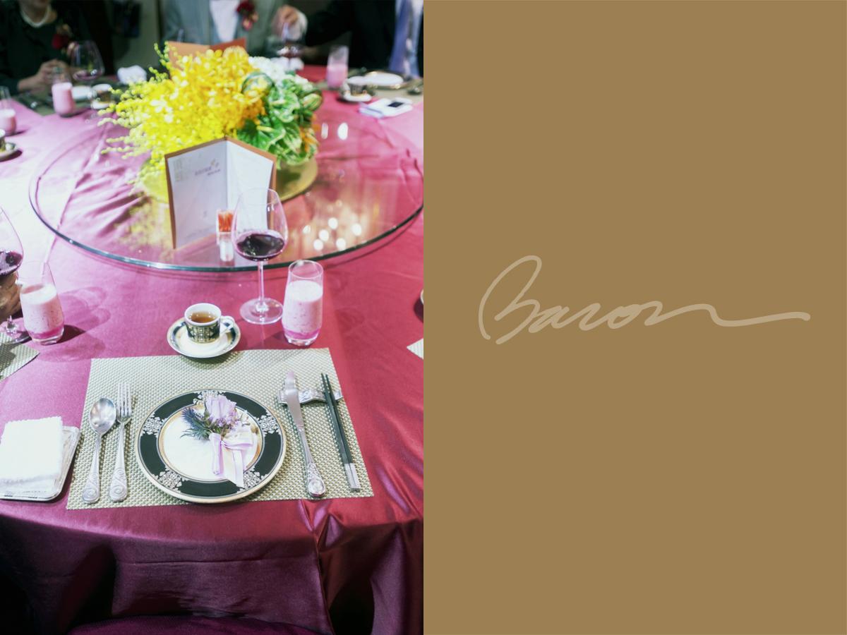 Color_085, vlog, 台北頂鮮101, 101海鮮餐廳, BACON, 攝影服務說明, 婚禮紀錄, 婚攝, 婚禮攝影, 婚攝培根, 一巧攝影, 張勛傑, 小嫻, 黃柔嫻, 陳德烈, 圓圓, 郭彥均