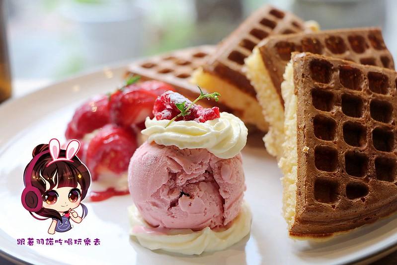 Moi Cafe 仁愛店084