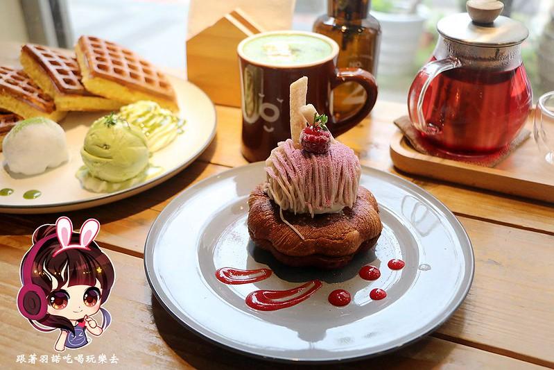 Moi Cafe 仁愛店048