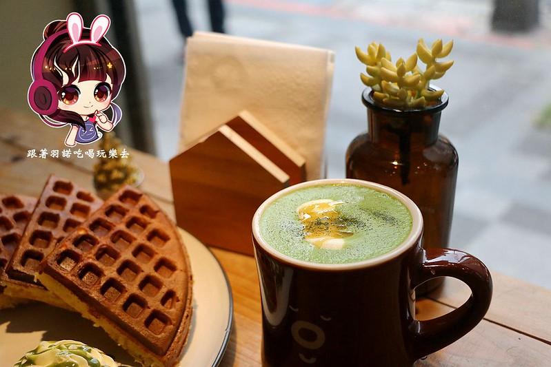 Moi Cafe 仁愛店041