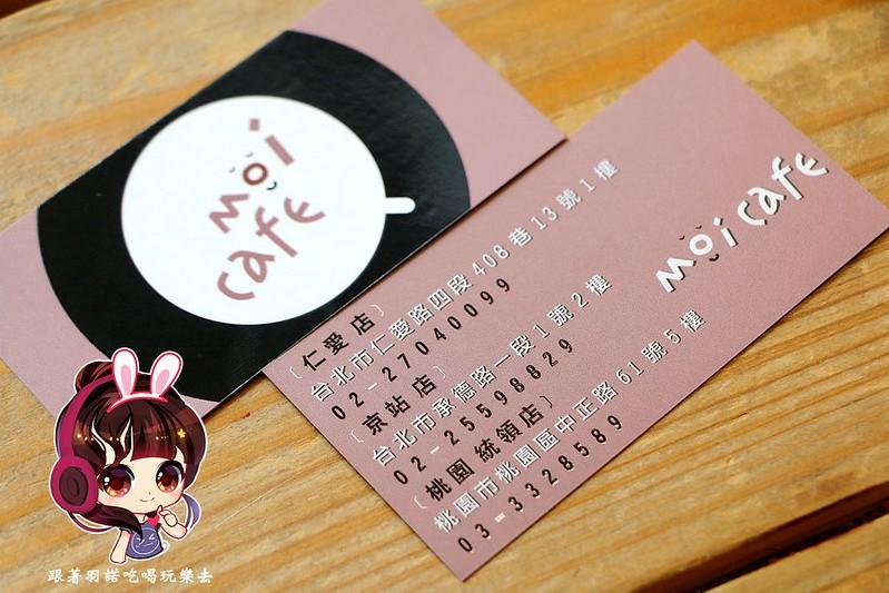 Moi Cafe 仁愛店025