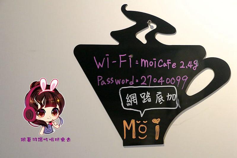 Moi Cafe 仁愛店021