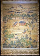 Kyujanggak, la bibliothèque royale (Palais Changdeok-gung, Séoul)