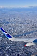 東京スカイツリー (yuki_alm_misa) Tags: 東京スカイツリー plane aeroplane airplane 航空機 飛行機 aircraft tokyoskytree a321272n airbus a321neo tower skytree tokyo