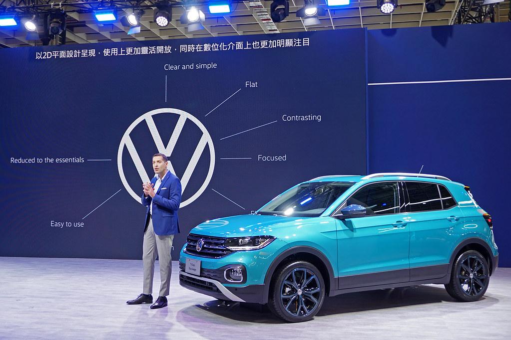 2020Autoshow_VW-4
