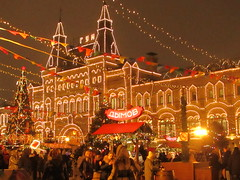 on Red Square (VERUSHKA4) Tags: firtree fair people christmastree canon europe russia moscow ville view city hccity gum shop building architecture roof square redsquare evening holiday mood christmas december winter hiver decor decoration lights lighting illumination