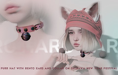 PURR HAT WITH BENTO EARS and PURR COLLAR (HARO SL) Tags: haro newyear secondlife sl 2ndlife okinawa anime neko ears hat hair winter kawaii