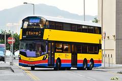 CTB Volvo B8L 12m (Wright Gemini Eclipse 3 Bodywork) (kenli54) Tags: bus buses ctb hongkong doubledecker citybus doubledeck 8806 hongkongbus noadv private eclipse volvo wright gemini wrightbus b8 b8l volvob8l wm5165