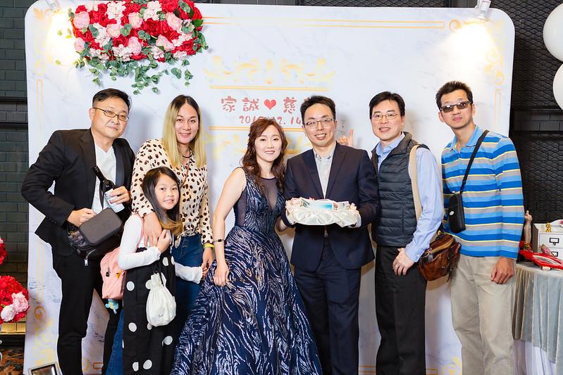 [婚攝] 家誠 & 慈蔭 晶綺盛宴 珊瑚廳 | 儀式晚宴搶先看 | 婚禮紀錄