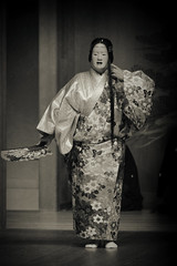 蝉丸 - Semimaru (小川 Ogawasan) Tags: japan japon giappone japani art culture theater noh performance play kimono mask 蝉丸 semimaru