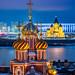 _DS21669 - Nizhny Novgorod skyline