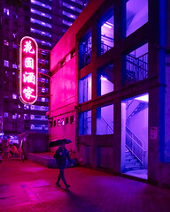 Light rain at night (mikemikecat) Tags: light rain night transportation lighting equipment building text communication walking women city sign lifestyles leisure activity exterior full length real people built structure architecture illuminated hong kong neon one man only person colored lights railing rainy days cyberpunk bladerunner blade runner purple mikemikecat happyplanet asiafavorites