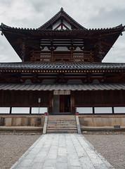Templo Horju-Ji (diocrio) Tags: japón nara horyuji