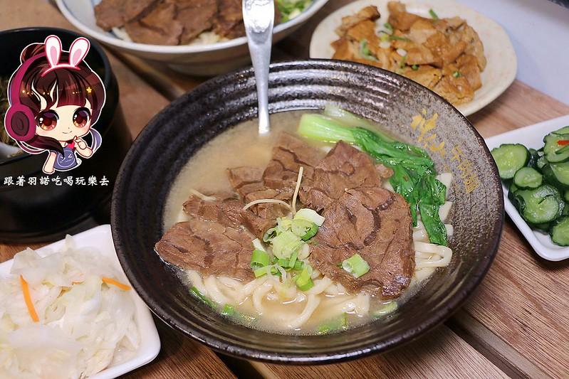 神仙川味牛肉麺090