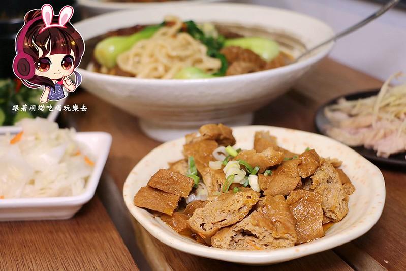 神仙川味牛肉麺084