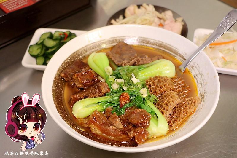 神仙川味牛肉麺036