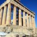 Parthenon / 2019