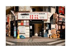34513261346013576536 (Melissen-Ghost) Tags: tokyo ikebukuro urban setting fuji color photography street streets strasenfotografie new wave topographics fujifilm xpro japan architecture architektur cityscape city