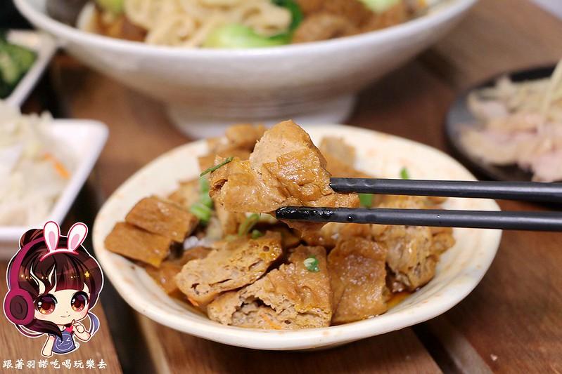 神仙川味牛肉麺087