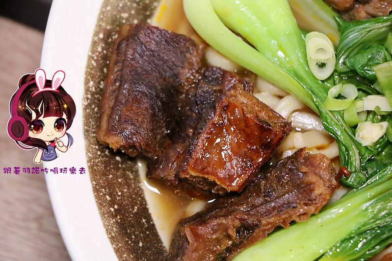 神仙川味牛肉麺077