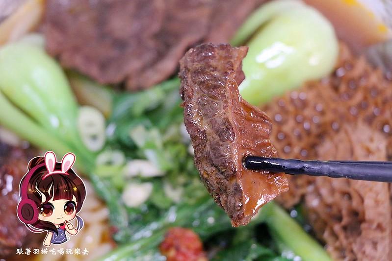 神仙川味牛肉麺073