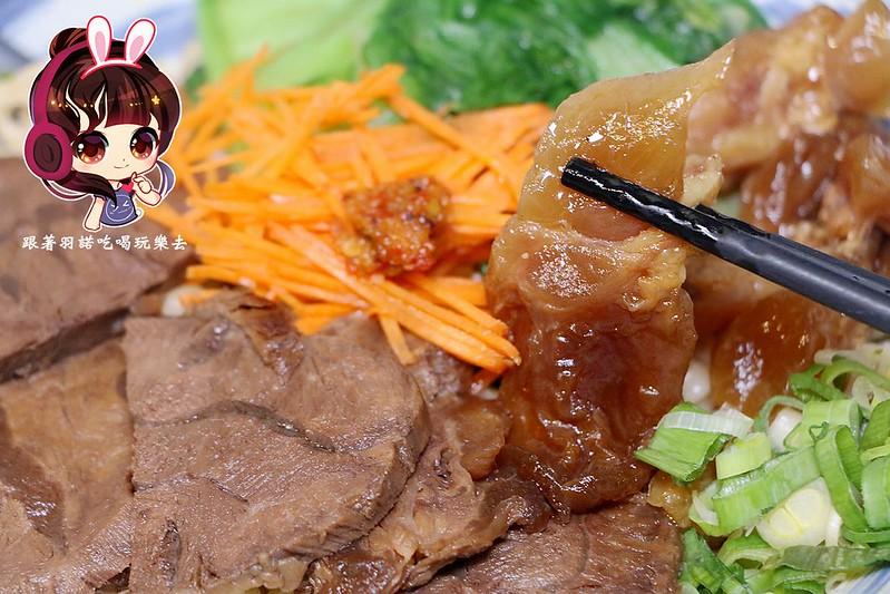 神仙川味牛肉麺103
