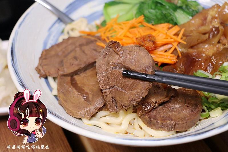 神仙川味牛肉麺100