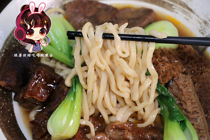 神仙川味牛肉麺081