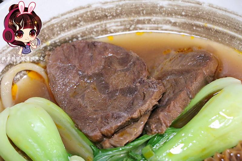 神仙川味牛肉麺078