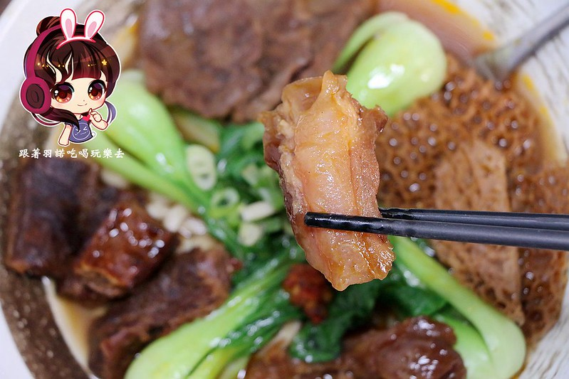 神仙川味牛肉麺070