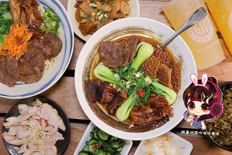 神仙川味牛肉麺060