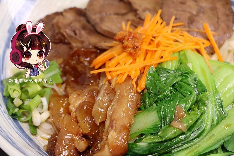 神仙川味牛肉麺044