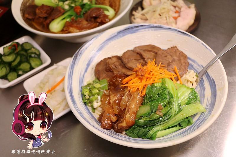 神仙川味牛肉麺041