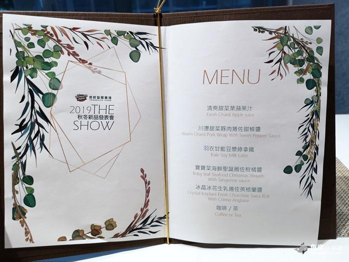 【2019秋冬新品發表會】源鮮智慧農場 YesHealth│聖誕花圈DIY @魚樂分享誌