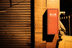 Extinguisher (jeremy_d_smith) Tags: fuji fujifilm fujinon fujix fujixseries xseries x fujilove taiwan kaohsiung xt3 street streetphotography urban classicchrome xf16mm xf16mmf14