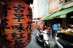 Red Tea (jeremy_d_smith) Tags: fuji fujifilm fujinon fujix fujixseries xseries x fujilove taiwan kaohsiung xt3 street streetphotography urban classicchrome xf16mm xf16mmf14